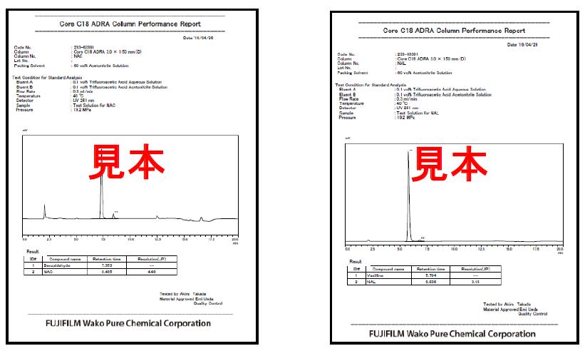Wakopak® Core C18 ADRA|【医薬品 製造・品質管理】製品情報|試薬 ...