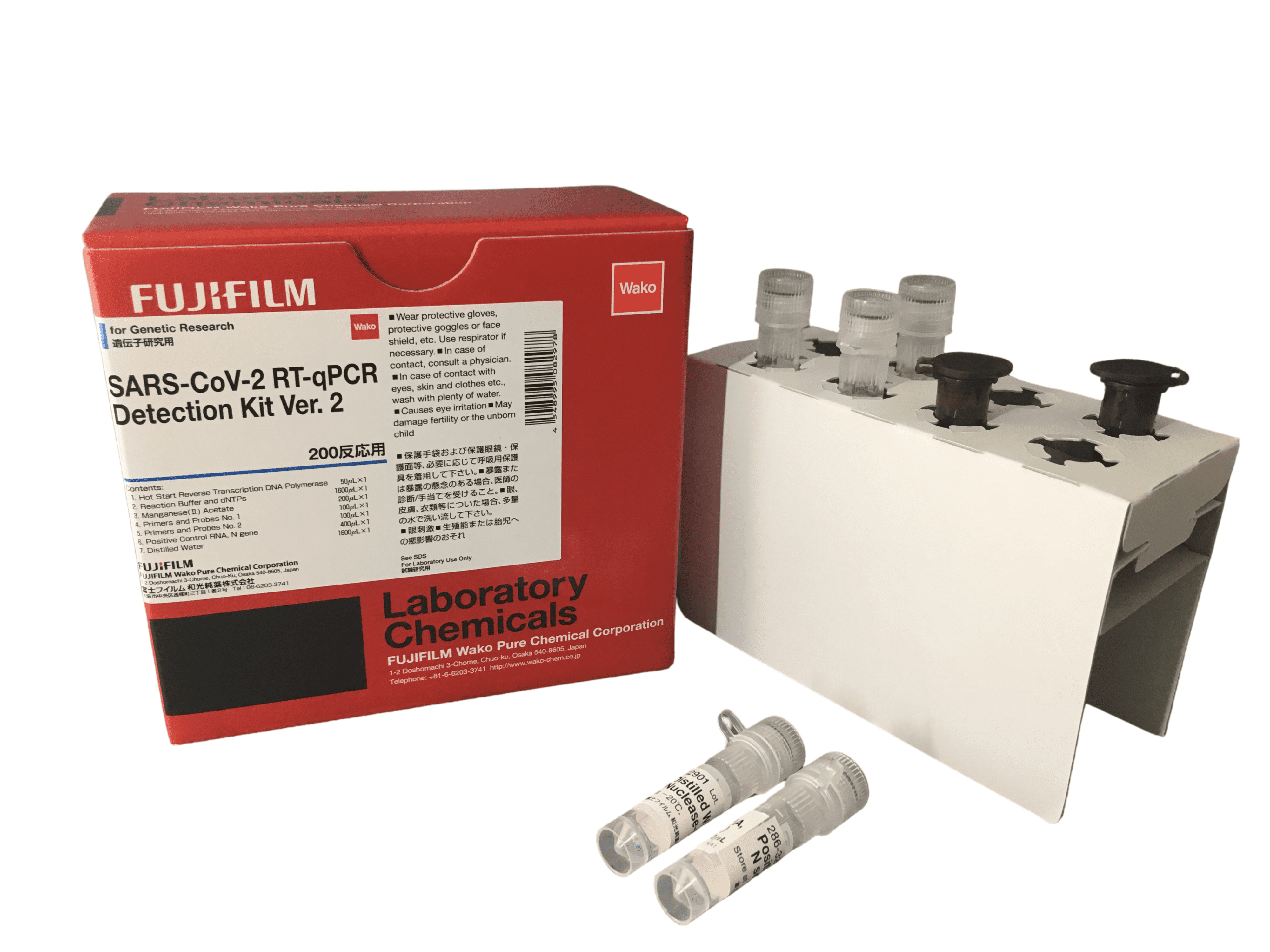 SARS-CoV-2 RT-qPCR Detection Kit Ver.2SARS-CoV-2 RT-qPCR Detection Kit Ver.2