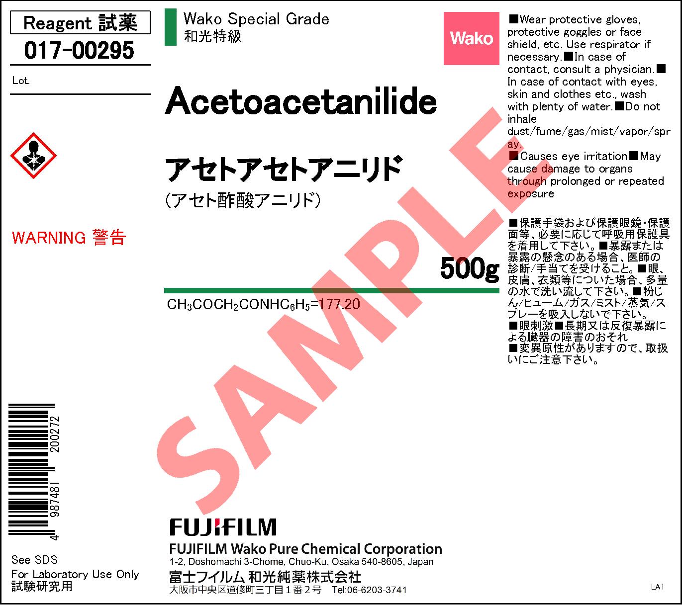 合成 アセトアニリド