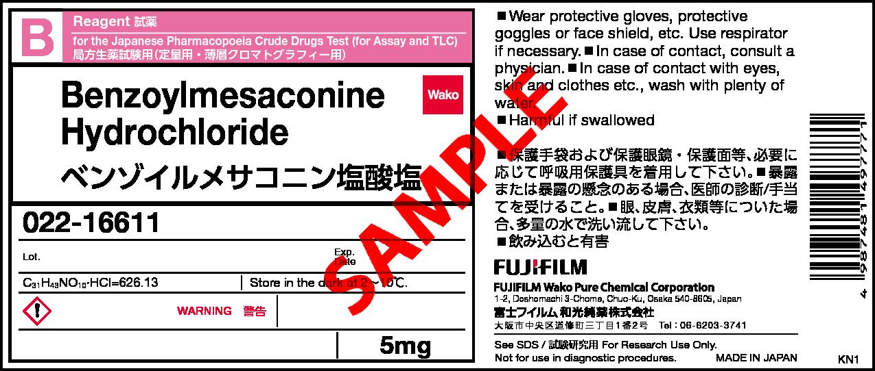 Benzoylmesaconine Hydrochloride・022-16611[Detail