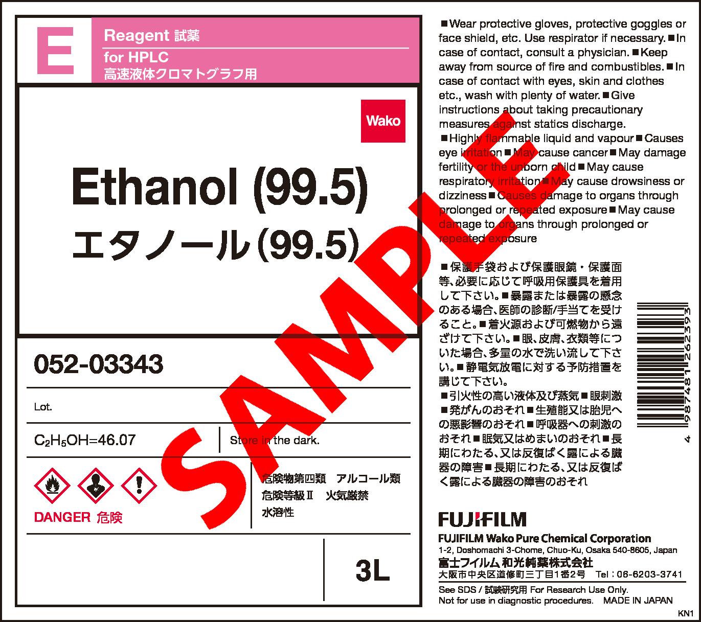64-17-5・Ethanol (99.5)・056-03341・052-03343[Detail