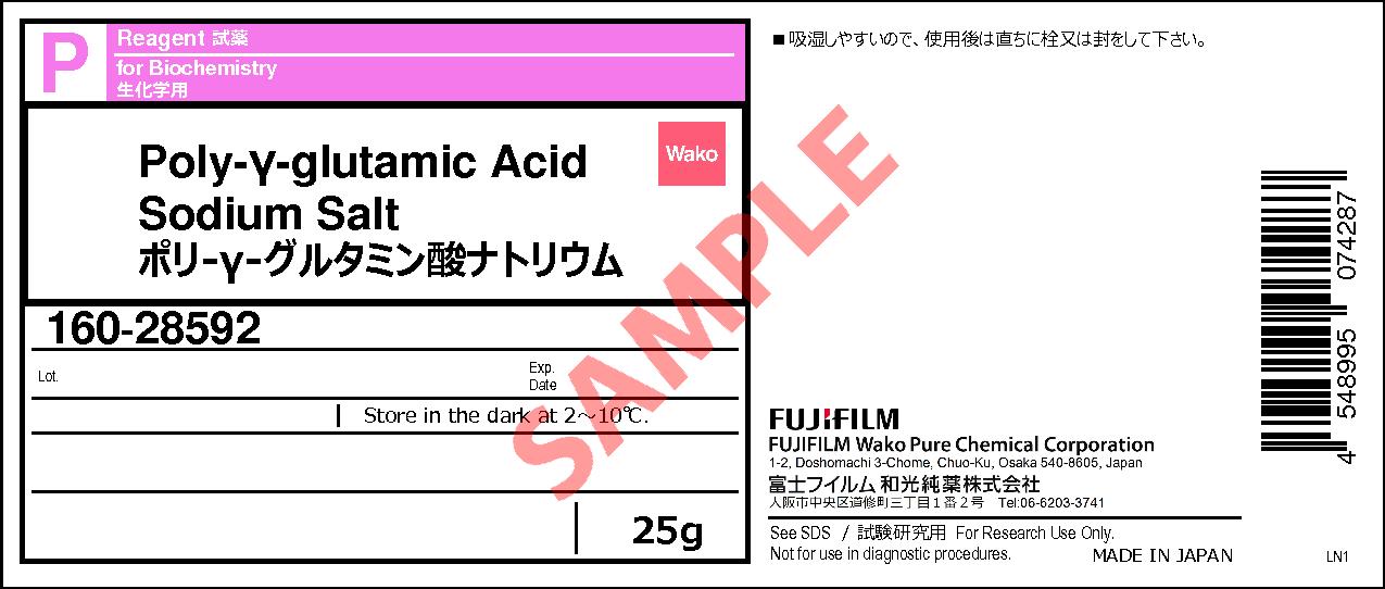 ナトリウム グルタミン酸