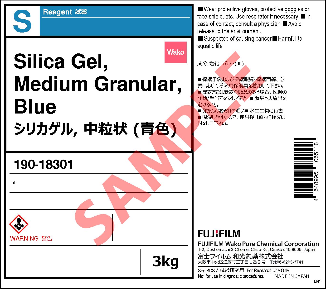 7631-86-9・Silica Gel, Medium Granular, Blue・190-18301・198