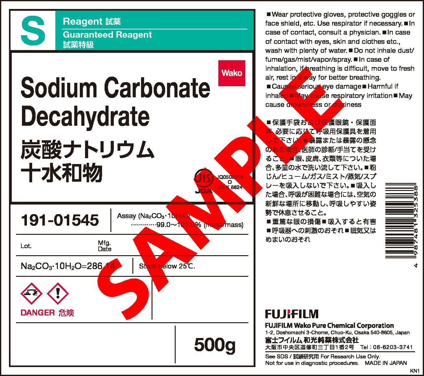 6132-02-1・Sodium Carbonate Decahydrate・191-01545[Detail