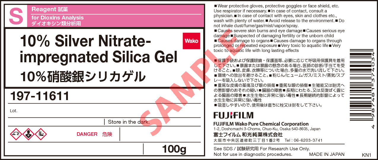 10% Silver Nitrate-impregnated Silica Gel・197-11611・191