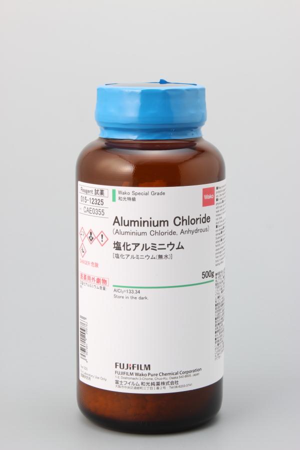アルミニウム 水溶液 塩化 20%塩化アルミニウム液の副作用と使い方!肌のかゆみと多汗症治療