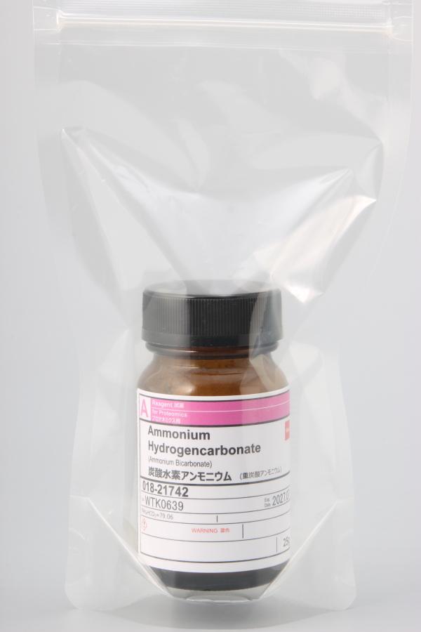 炭酸 水素 アンモニウム