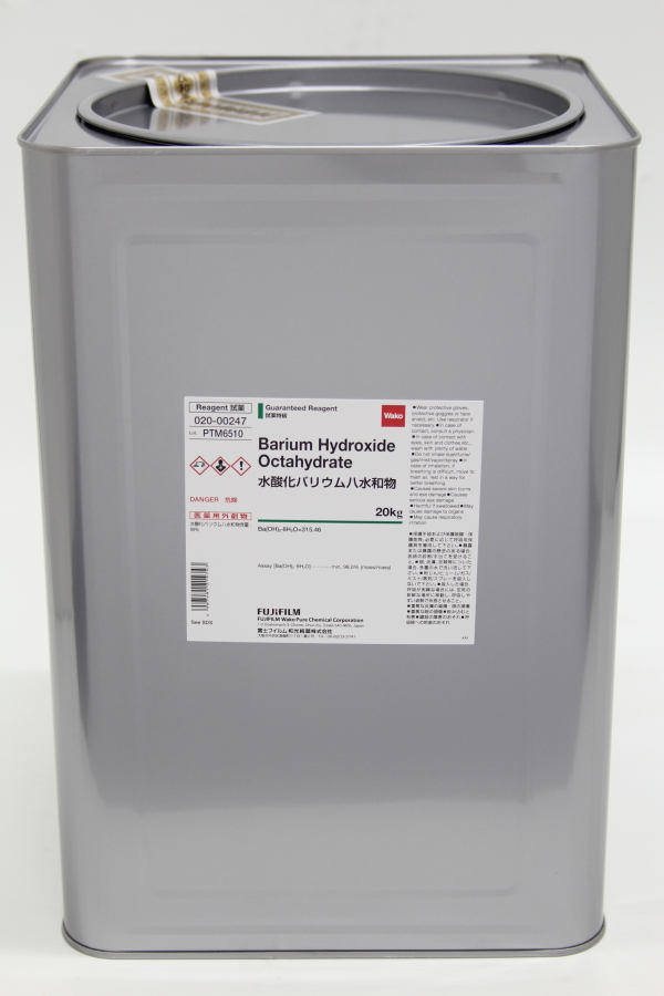 水 酸化 バリウム 水酸化バリウム -...