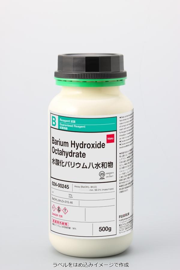 酸化 バリウム 水