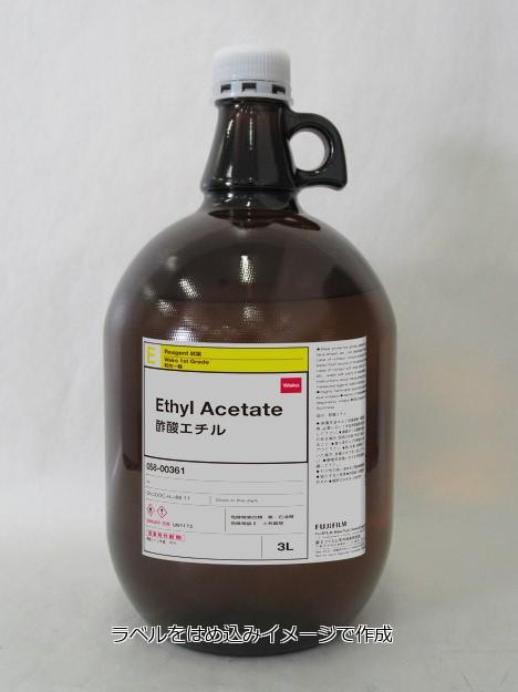 Sds 酢酸 エチル
